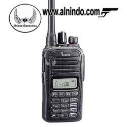 Kabel Kloning Transfer Program Ht ht icom ic u80 uhf jual harga distributor radio ht