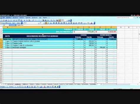 tutorial utilizzo excel tutorial utilizzo programma prima nota cassa e banca youtube