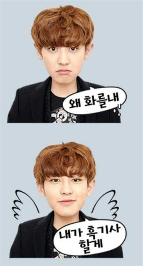 Exo Chanyeol Cheeks Sticker 1000 images about exo next door on posts suho and exo