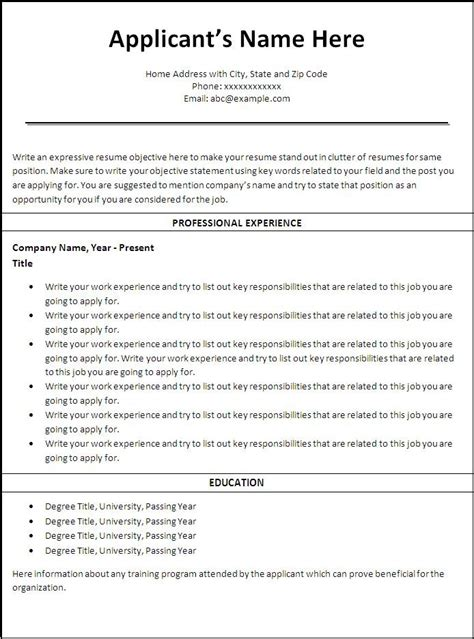 job resume template download free resume templates to