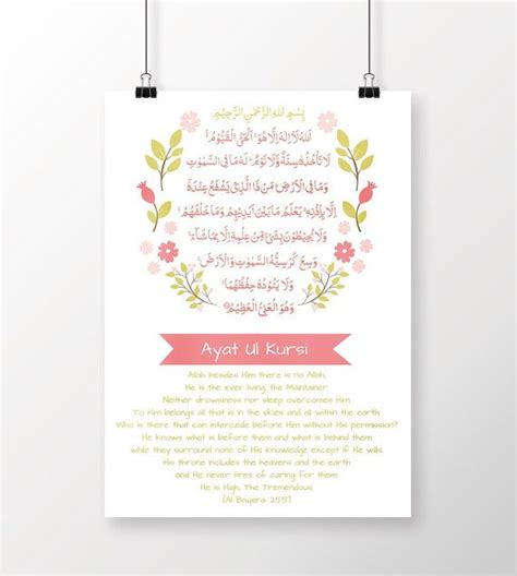 55 best caligraphy images on alhamdulillah