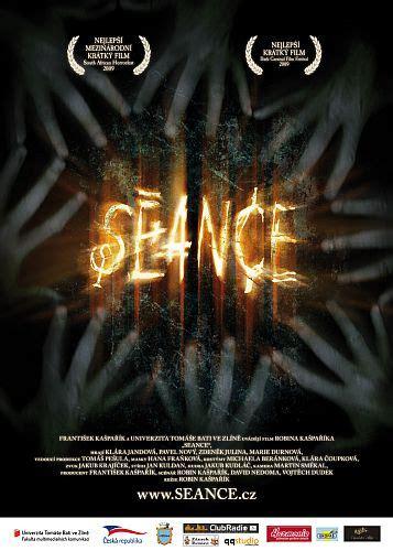 film horor visions unitedfilm seance