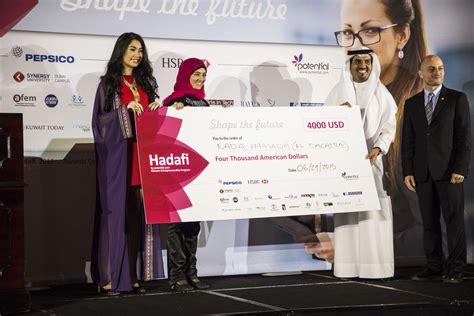 Kuwait Mba Scholarship by Synergy Dubai Cus Synergy