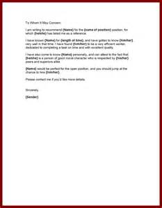 how to write a character recommendation letter