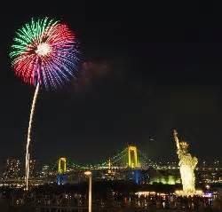 5th Year Mba Jcu by 오다이바 레인보우 불꽃놀이 2016 개최 도쿄도