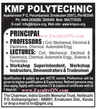 Mba Faculty Salary As Per Aicte Norms by Kmp Polytechnic Ernakulam Wanted Lecturers Principal