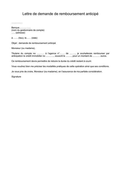 lettre de demande de remboursement anticip 233 doc pdf