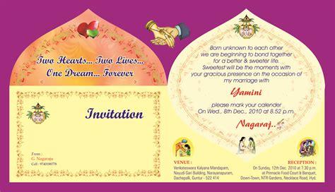 wedding invitation card message ideas mind blowing wedding invitation message theruntime