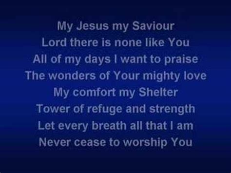 i ll be there to love and comfort you lyrics shout to the lord song lyrics