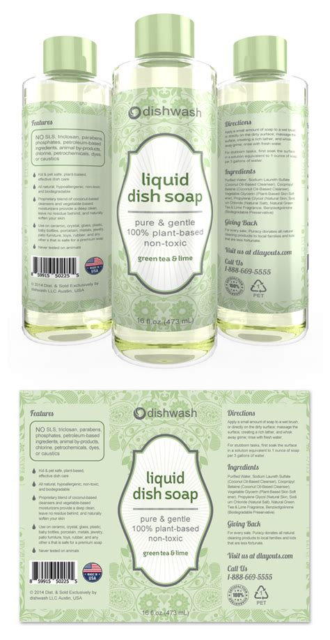 layout liquid liquid dish soap label template dlayouts graphic design blog