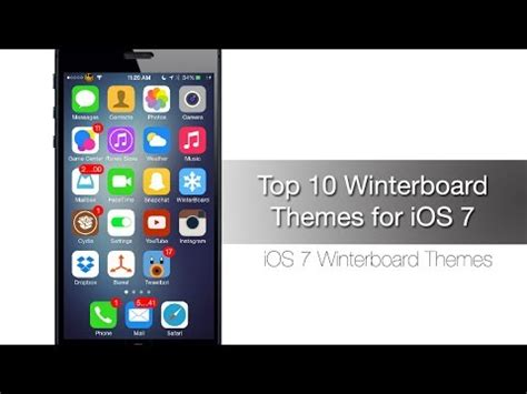 iphone themes youtube top 10 winterboard themes for iphone and ipod iphone