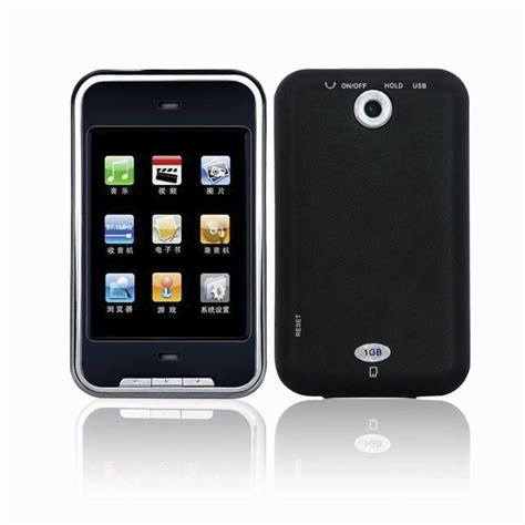 mp4 player china mp4 with touch screen lst066 china mp4 players