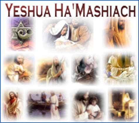 fulfilled prophecies and connections of yeshua hamashiach jesus the messiah tract book format books yeshua hamashiach mashiach