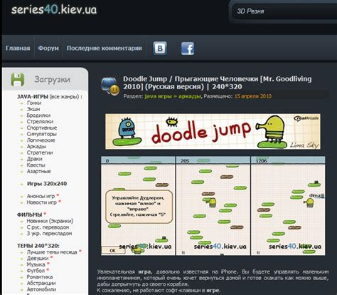 doodle jump jar file free doodle jump deluxe 240x400