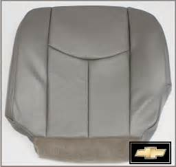 Seat Covers For Suburban Richmond Auto Upholstery2003 2006 Chevy Tahoe Suburban