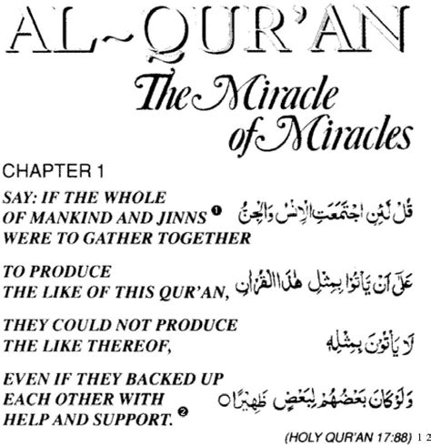 The Miracle Of Free Al Qur An The Miracle Of Miracles