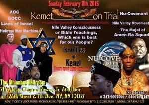 kemet on trial debate hebrew israelites vs kemet youtube