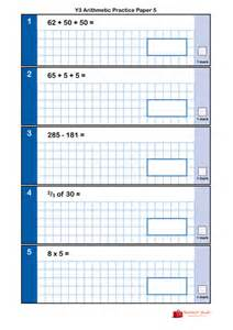 y3 arithmetic practice paper 5 by uk teaching resources
