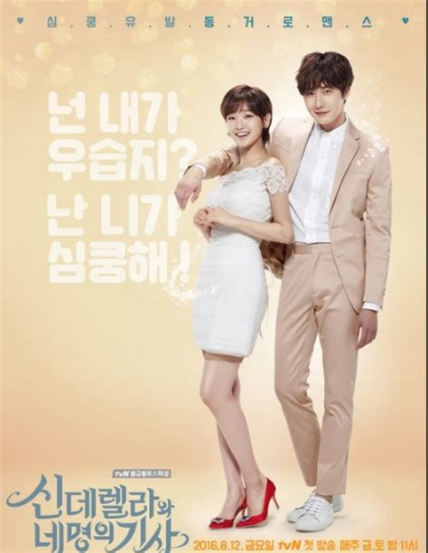 film korea terbaru satu episode sinopsis drama korea terbaru cinderella and four knights