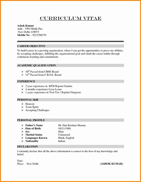 Resume Application Format by 13 Awesome Application Resume Format Pdf Resume