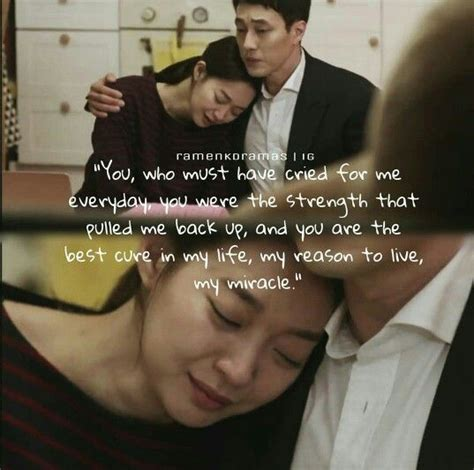 best drama film quotes 204 best images about korean mania on pinterest