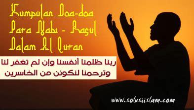Doa Para Nabi Dan Rasul kumpulan doa para nabi dalam al quran