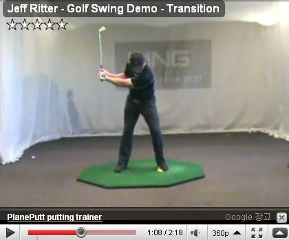 golf swing transition drills 골프 스윙의 전환점 transition 트랜지션의 짧은 순간 네이버 블로그