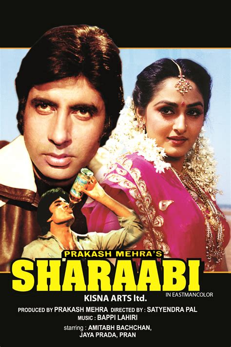 film online indian sharaabi 1984 hindi movie watch online filmlinks4u is
