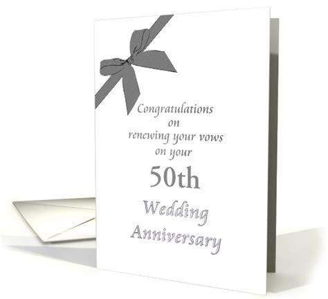Congratulations Wedding Vow Renewal by Customizable Congratulations Renewing Vows On Wedding