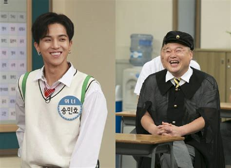 lee seung gi ho dong winner s song min ho tries to get kang ho dong s attention