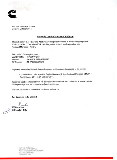 Experience Letter Relieving Letter Service Engineer Experience Certificate