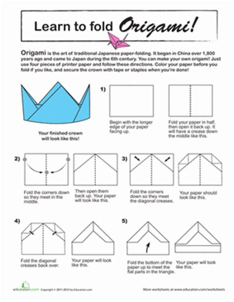 Origami Worksheet - origami crown worksheet education