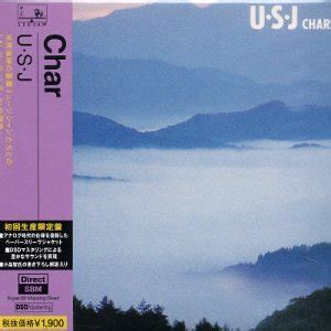 Cd S With S With U discasからスネオヘアーとチャー 文書生活 text
