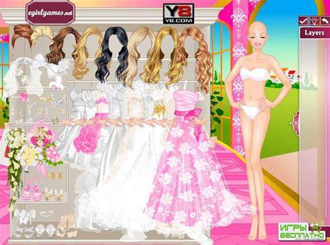 barbie wedding dressup games free download java barbie wedding dress up games download misleadveteran