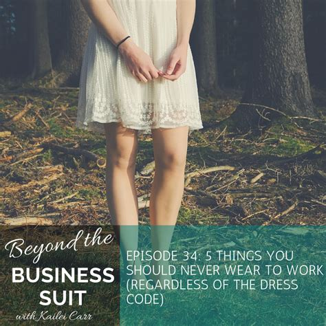 5 Things Would You Wear These by Kaileicarr Beyond The Business Suit Ep 34 What You