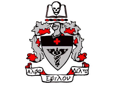 Epsilon Delta Alpha Pi International Honor Society For Mba by Honor Societies School Of Science Manhattan College