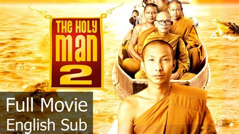 quills movie subtitle english full movie the holy man 2 english subtitle youtube
