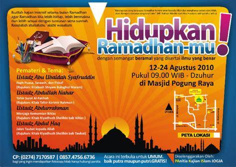 download mp3 ceramah bulan puasa kajian umum hidupkan ramadhan mu di mpr yogyakarta