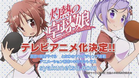 download anime relife sub indo dl raffael