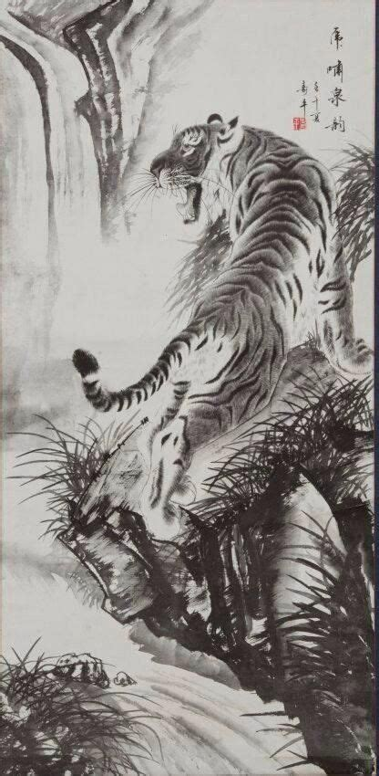 white tiger tattoo queenstown nz the 25 best tiger tattoo sleeve ideas on pinterest lion