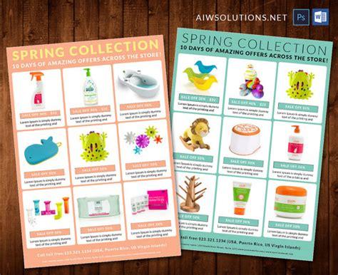 product layout là gì catalogue modifiable vente de produits hors catalogue vendre