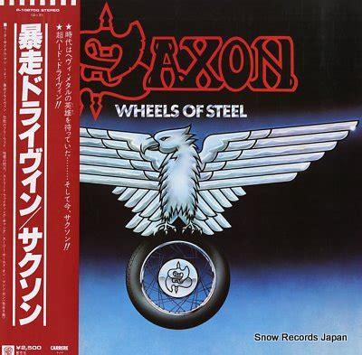 Kaos Fangkeh Saxon Wheels Of Steel snow records japan new arrivals 11 15