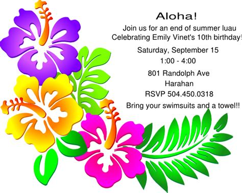 luau invitation template free printable luau invitation clipart clipart suggest