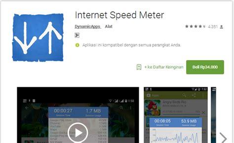 internet speed meter full version apk download internet speed meter pro apk new gratis full version