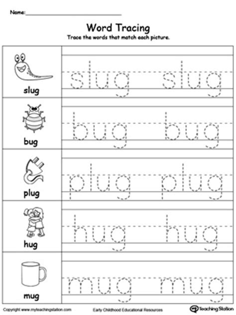 un pattern words un word family worksheets kindergarten at word family