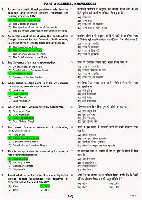 test bls acls test questions 2015 caroldoey