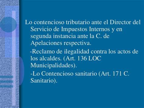 textos legales y reglamentos servicio de impuestos internos proceso contencioso administrativo