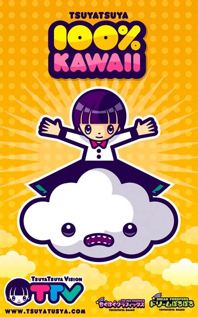 imagenes kawaii de muñecas historia del kawaii be kawaii