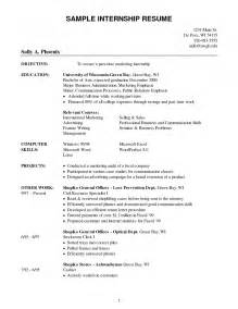resume templates for internship exles of resumes resume a with summary for 89