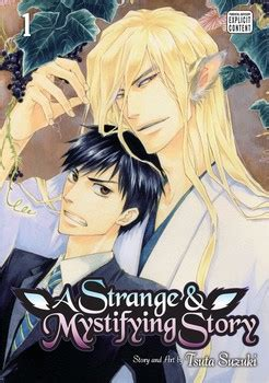 a strange and mystifying story vol 1 book by tsuta
